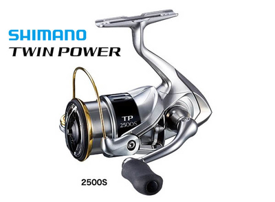 Shimano Twin Power 15 NEW